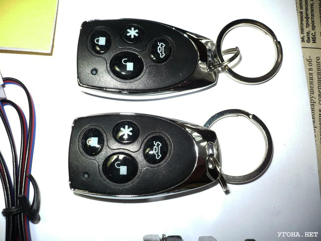 автосигнализация alarm auto security system схема подключения